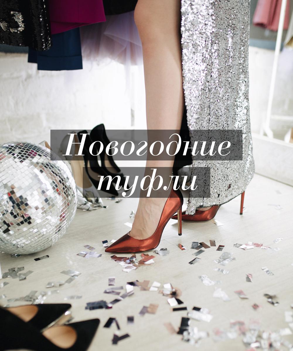 интернет магазин обуви сумок и аксессуаров Pazolini для